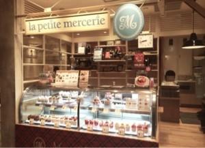 千代田区・有楽町:カップケーキ「la petite mercerie」ルミネ有楽町店