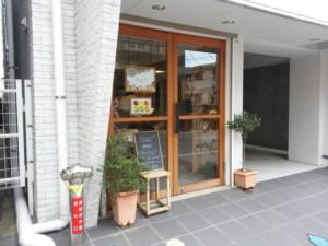 品川区・戸越:動物たちのクッキー「henteco 森の洋菓子店」