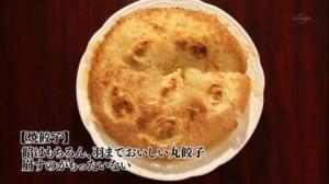 孤独のグルメドラマseason1第3話:豊島区 池袋「中国家庭料理 楊 2号店」・焼餃子