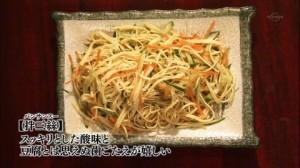 孤独のグルメドラマseason1第3話:豊島区 池袋「中国家庭料理 楊 2号店」・拌三絲