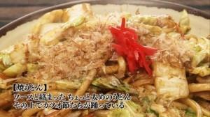 孤独のグルメドラマseason1第5話:杉並区 永福の親子丼と焼きうどん「つり堀 武蔵野園」-焼きうどん