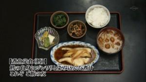 孤独のグルメドラマseason1第2話:豊島区 駒込和食亭・煮魚定食(鱈)