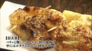 孤独のグルメドラマseason1第1話江東区庄助・震源袋