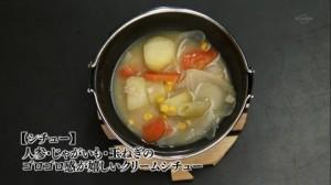 孤独のグルメドラマseason1第2話:豊島区 駒込和食亭・シチュー