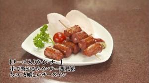 孤独のグルメドラマseason2第1話:神奈川県川崎市新丸子のネギ肉イタメ「三ちゃん食堂」-チーズ入りウインナー