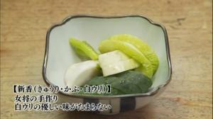 中央区日本橋人形町の黒天丼-新香