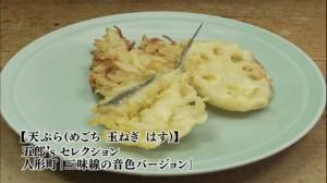 中央区日本橋人形町の黒天丼-天ぷら