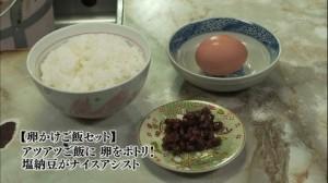 中野区沼袋のわさびカルビと卵かけご飯-卵かけご飯セット