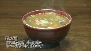 横浜市白楽の豚肉と玉ねぎのにんにく焼き-豚汁