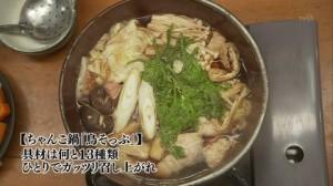 墨田区両国の一人ちゃんこ鍋「割烹ちゃんこ大内」-ちゃんこ鍋「鳥そっぷ」