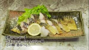 北区十条の鯖のくんせいと甘い玉子焼き-鯖のくんせい