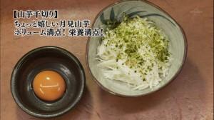 墨田区両国の一人ちゃんこ鍋「割烹ちゃんこ大内」-山芋千切り