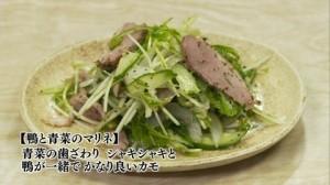 東京都三鷹市のお母さんのコロッケとぶり大根-鴨と青菜のマリネ