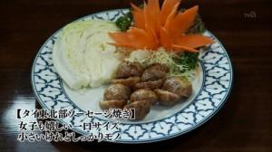足立区北千住のタイカレーと鶏の汁無し麺-タイ東北部ソーセージ焼き