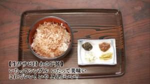 静岡県加茂群河津町の生ワサビ付わさび丼-わさび丼