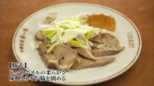 神奈川県横浜市日ノ出町のチート(豚胃)のしょうが炒めとパタンー豚舌