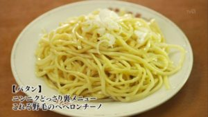 神奈川県横浜市日ノ出町のチート(豚胃)のしょうが炒めとパタン-パタン