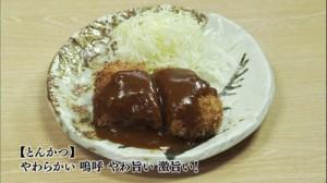 孤独のグルメドラマseason3第10話:荒川区西尾久の炎の酒鍋と麦とろ飯「どん平」-とんかつ
