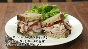 孤独のグルメドラマseason3第9話:練馬区小竹向原のローストポークサンドイッチとサルシッチャ「まちのパーラー」-ローストポークのサンドイッチ