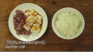 孤独のグルメドラマseason3第6話:板橋区板橋の焼肉ホルモン「山源」-五郎'sセレクション(タレ)