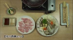 孤独のグルメドラマseason3第10話:荒川区西尾久の炎の酒鍋と麦とろ飯「どん平」-炎の酒鍋セット