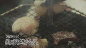 孤独のグルメドラマseason3第6話:板橋区板橋の焼肉ホルモン「山源」-ホルモン