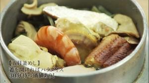新潟県十日町市 ドライブインの牛肉の煮込みと五目釜めし-五目釜めし