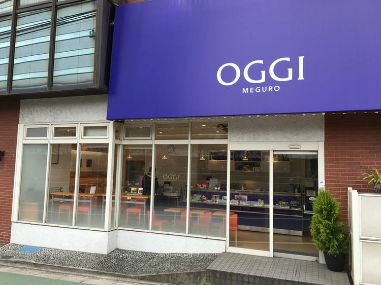 目黒区・下目黒:チョコレートケーキ「OGGI 目黒本店」
