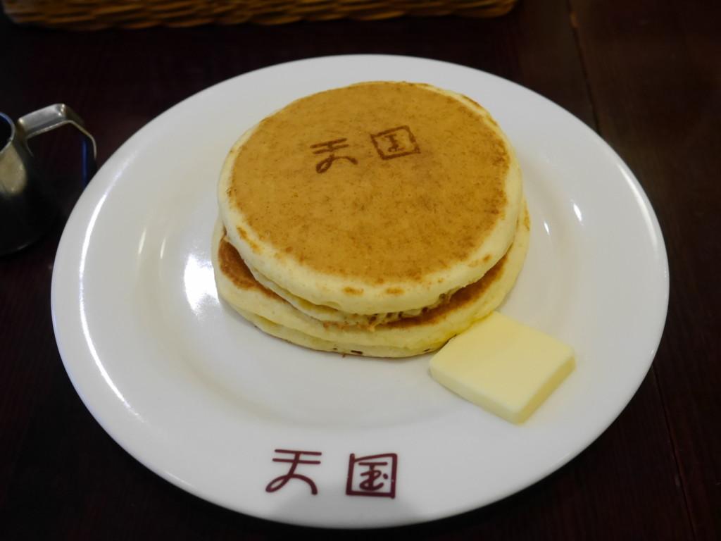 台東区・浅草:まるまるふっくらホットケーキ「珈琲天国」
