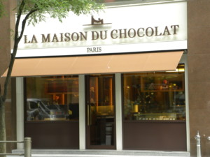 千代田区・丸の内:チョコレート「ラ・メゾン・デュ・ショコラ」