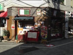 杉並区・荻窪:シュークリーム「Le Jardin Gaulois」荻窪店