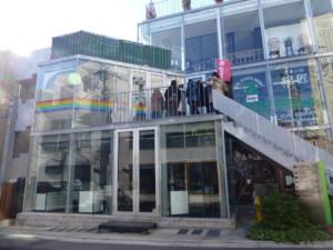 渋谷区・原宿:パンケーキ「RAINBOW PANCAKE」