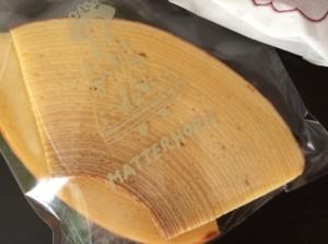 目黒区・学芸大学:丁寧に焼き上げた老舗のバウムクーヘン「MATTERHORN」