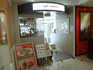 新宿区・新宿:「カフェナチュレ」
