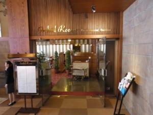 港区・虎ノ門:「ホテルオークラ東京 オーキッドルーム」