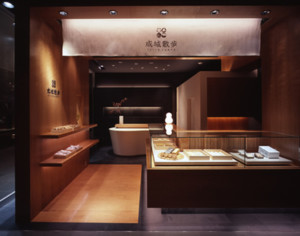 世田谷区・成城:和洋折衷のふんわりどら焼きシフォン「成城散歩」2