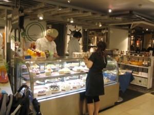 新宿区・新宿:フルーツタルト「ラ メゾン アンソレイユターブル」ルミネ新宿店