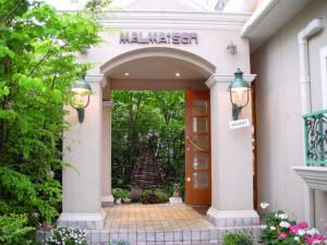 世田谷区・成城学園前:マカロン「マルメゾン」本店