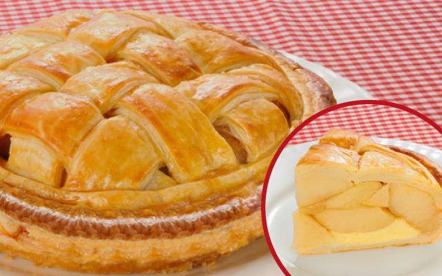 文京区・春日:リンゴがゴロンと詰まった手作りパイ「マミーズ・アン・スリール」本店