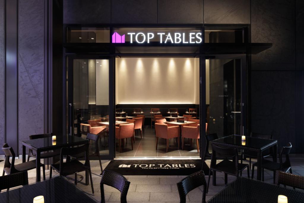 墨田区・押上:「TOP TABLES」