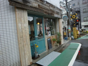目黒区・緑ヶ丘:「cafe Haru and haru」