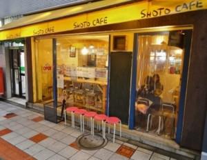 渋谷区・松濤:シフォンケーキ「松濤カフェ」