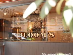 世田谷区・焼き菓子「Bloom's」